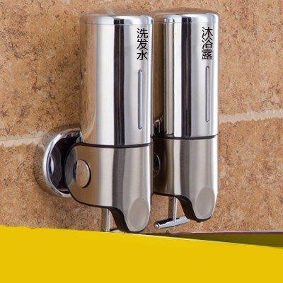 酒店浴室壁掛不銹鋼雙頭給皂液器皂液盒洗手液瓶洗手液器洗手液盒-免運費