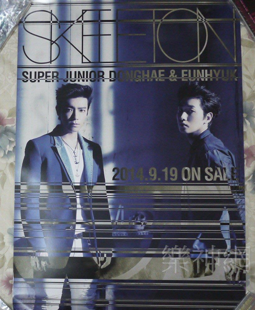 SUPER JUNIOR 東海&銀赫 SKELETON 【原版宣傳海報】全新