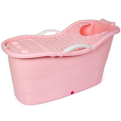 維宣泡澡桶成人洗澡桶浴盆浴缸家用塑料女全身大號加厚浴桶沐浴盆HM