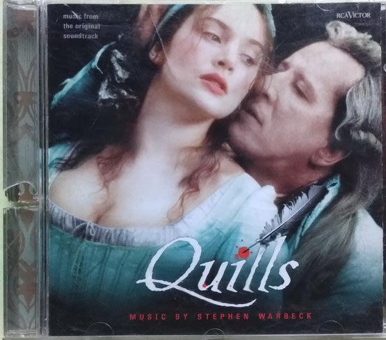 《絕版專賣》鵝毛筆 / QUILLS 電影原聲帶 Stephen Warbeck (歐版.半銀圈)