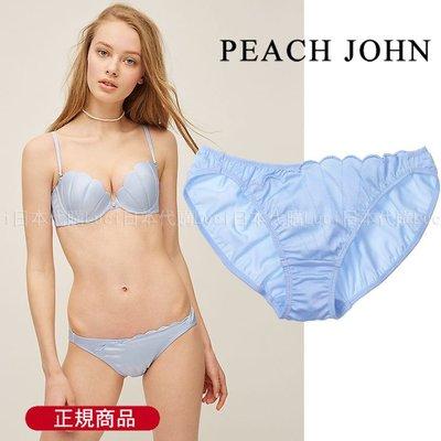 日本Peach John  人魚 海洋美人魚 貝殼造型 內褲 A款 LUCI日本代購 1015811