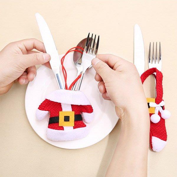 聖誕飾品 刀叉餐具套 派對玩具裝飾 麋鹿雪人 交換禮物 聚會居家 平安夜 袋子 節慶萬用 慶祝【PMG291】收納女王