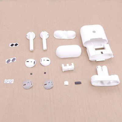 可樂屋 適用維修蘋果airpods二代無線藍牙電池倉外殼防塵濾網耳機配件