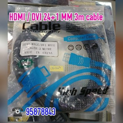 95878843 HDMI / DVI 24+1 MM 3m cable display monitor 顯示器 連接線 3米 高清