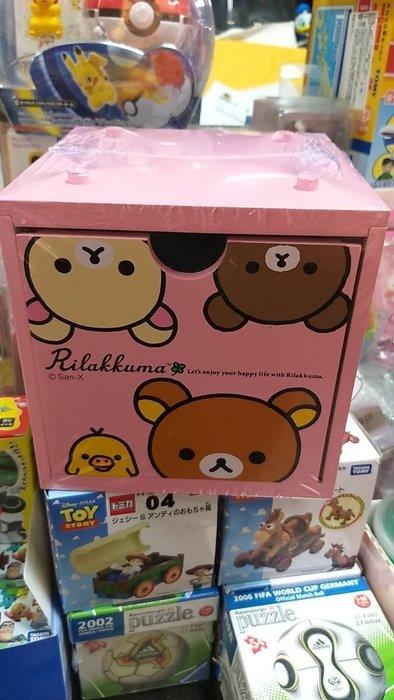 4165本通 拉拉熊 粉 彩色積木盒 4718733247420 下標前請詢問