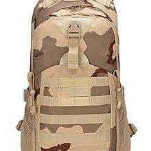 【511背包-長32*寬16*高48CM-1個/組】軍事戰術迷彩雙肩徒步包美軍軍包戶外休閒-7670605
