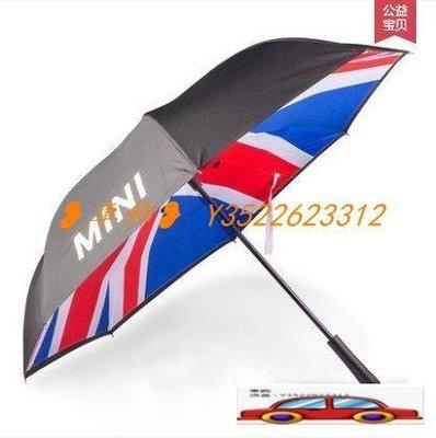❥車飾❥  BMW寶馬迷你mini雨傘 cooper米字旗雨傘 長柄手把創意時尚雙層反面傘