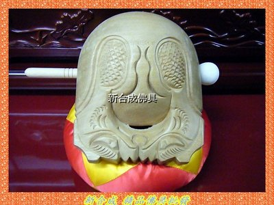 士林木雕 佛具 佛桌 神桌 佛像 神像 台灣 木魚 罄 3寸 4寸 5寸 6寸 7寸 8寸 1尺