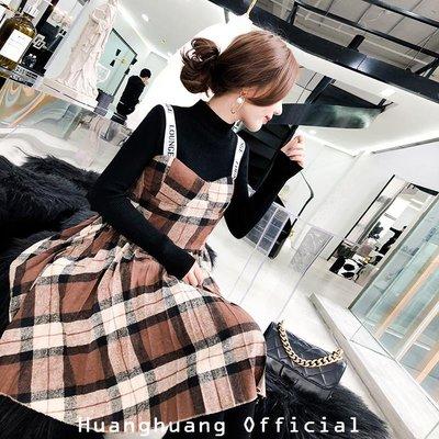 【HH Official】201春裝新款時尚氣質套裝正韓高領針織衫+格子吊帶連衣裙兩件套女