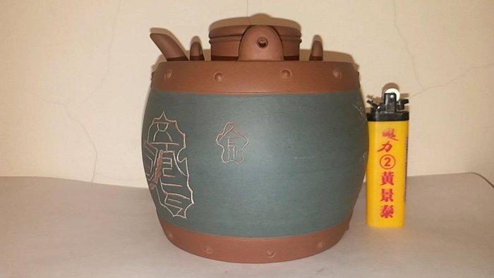 民初藝人程盤根製溫酒壺