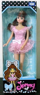 *雜貨部門*芭比Barbie 莉卡Licca DD pullip 珍妮娃娃 Jenny 甜美系 特價591元起標就賣一