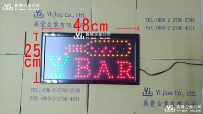 LED廣告牌 LED看板 LED廣告招牌 LED手舉牌 廣告發光字 吸金活招牌 攤車 餐車 店面 25*48cm