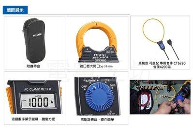 電電工坊賣-日本製 HIOKI 3280-20F 真有效值 電流鉤錶 電表 超薄型 交流 電錶 公司貨