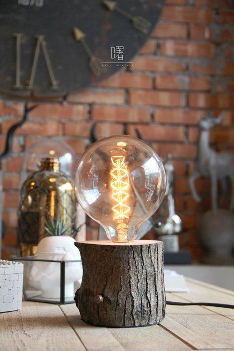 【曙muse】原木造型桌燈 粗(可調光)裝飾 擺飾 氣氛燈 loft 工業風 咖啡廳 民宿 餐廳 住家 設計