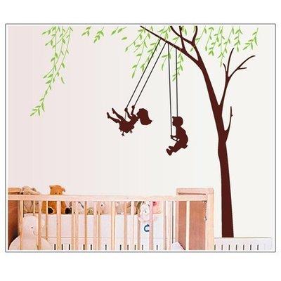八號倉庫  壁貼  兒童房 店面 佈置 卡通 DIY 牆貼 組合貼 鞦韆 童年【AY9058-08】