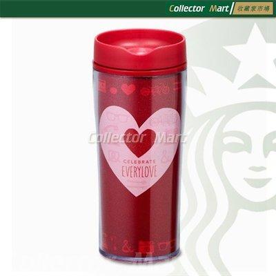 【收藏家市場】Starbucks 台灣星巴克隨行杯 2013 情人節 閃耀的愛 16oz 隨行杯