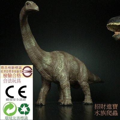 咖啡雷龍 長頸龍 恐龍玩具 恐龍模型 侏儸紀公園世界 動物公仔兒童禮物 另有售 三角龍暴龍 迷惑龍 腕龍 翼龍 甲龍