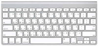 *蝶飛*蘋果Apple Mac magic keyboard 1代 藍芽鍵盤 鍵盤膜 第一代