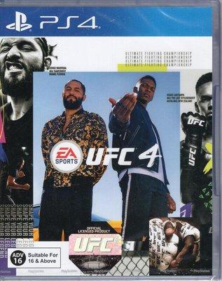 【歡樂少年】全新現貨 PS4 UFC 4 終極格鬥王者4 中文版 『萬年大樓4F20』