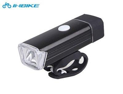 (免運)180流明 (235)  自行車燈 INBIKE 高亮度 自行車前燈 單車頭燈 單車前燈 公路車前燈