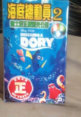 全新海底總動員2迪士尼正版發光公仔Dory