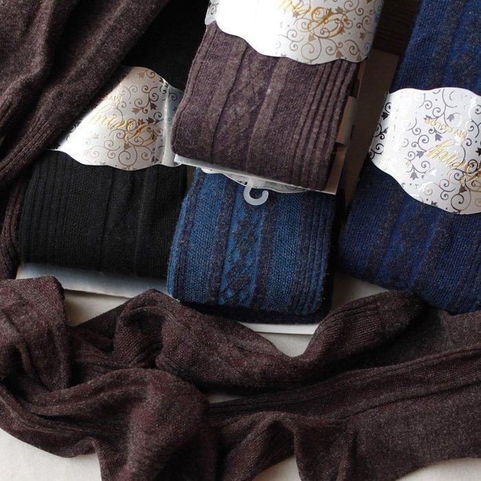 日本羊毛褲襪 豎條紋麻花顯瘦保暖 日本秋冬羊毛混紡發熱襪 日本加厚保暖連褲襪 日本發熱褲襪 臀圍加大