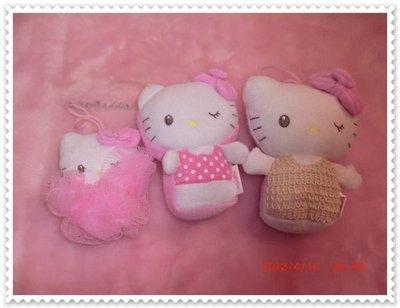♥小花花日本精品♥Hello Kitty多合一+提帶好攜帶 多功能好好用可按摩去角質沐浴組