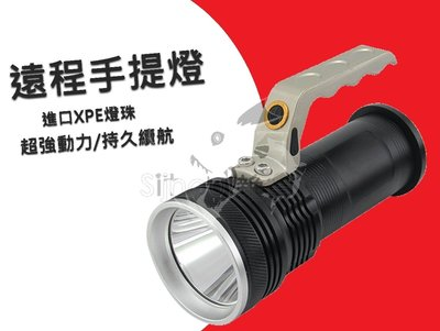 【C397】雷特斯 LED 手提燈 遠...