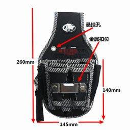 維修腰包 腰掛式工具袋 電工簡式工具掛包 多功能腰包