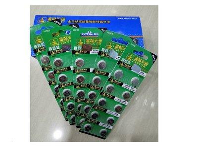 AG10鈕釦電池/LR45電池/LR1130水銀電池/SR1130/LR1131/389/189/碼錶 桃園《蝦米小鋪》
