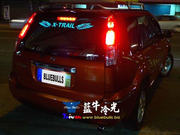 【藍牛冷光】高亮度 80CM*10CM 冷光煞車燈 冷光貼紙 冷光廣告燈 冷光片 專業訂做 非反光貼紙