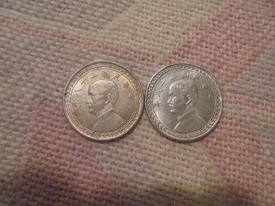 民國38年[伍角]銀幣~~~共2枚一標[AU~UNC-]