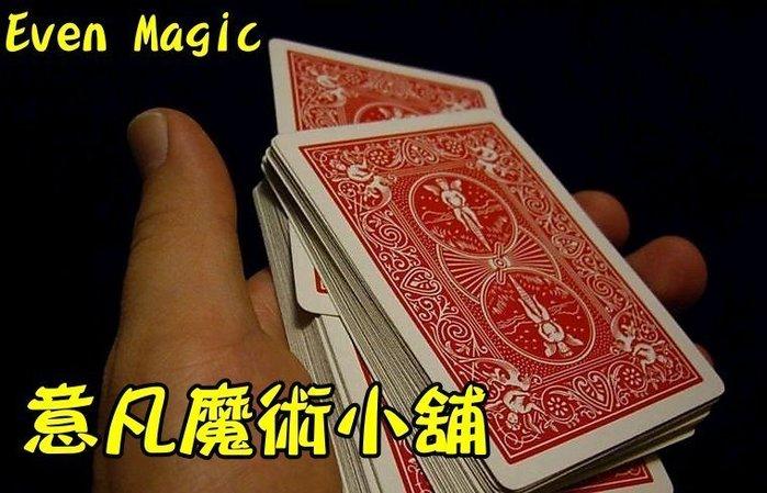 【意凡魔術小舖】鬧鬼之五鬼搬運 5鬼搬運魔術道具 效果強到嚇死人+中文獨家教學影片