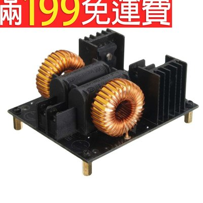 滿199免運ZVS特斯拉線圈電源 無抽頭ZVS,特斯拉線圈電源 高壓發生器驅動板 213-00456