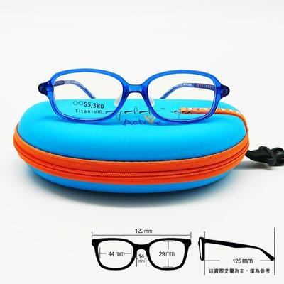 ✨超彈性兒童框✨[恆源眼鏡]Eyelet EM8310 E69兒童光學眼鏡 Active系列 -1