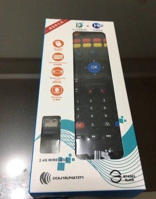 【注音版】鍵盤+滑鼠+遙控器飛鼠鍵盤遙控器 mX3空中飛鼠遙控器 體感遙控器2.4G