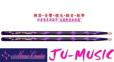 造韻樂器音響- JU-MUSIC - Vater 5A Color Warp Silver Optic 鏡面紫 鏡面銀 鏡面黑 鼓棒 下標請先詢問