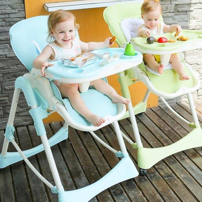 寶寶餐椅可折疊多功能便攜式兒童嬰兒椅子宜家用小孩吃飯餐桌座椅