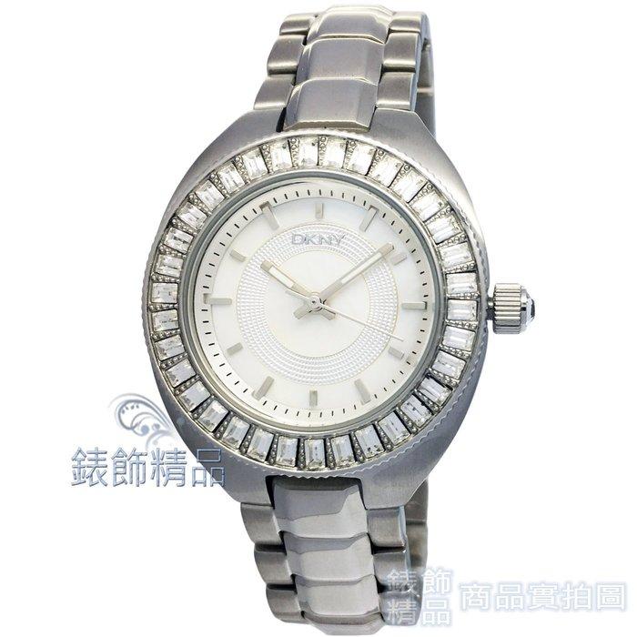 【錶飾精品】DKNY手錶 NY4333  晶鑽錶框/珍珠貝錶盤女錶 全新原廠正品