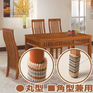§ Color House § UdiLife 日式條紋厚口長筒椅腳套 4枚入 M9737