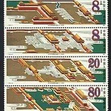 臺灣郵票1985年J120故宮博物院建院60周年收藏郵票