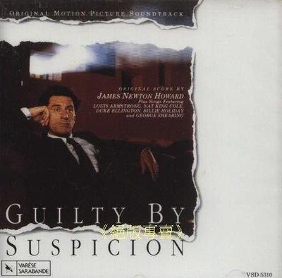 《絕版專賣》真實一瞬間 / Guilty By Suspicion 電影原聲帶 (西德版.無IFPI)