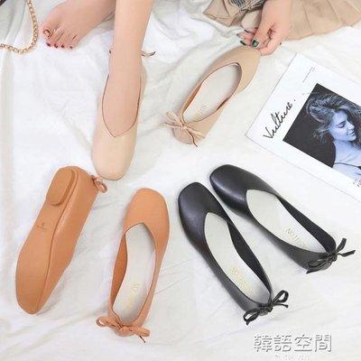 鞋子女2018新款百搭韓版學生夏季復古奶奶鞋單鞋女鞋平跟豆豆鞋潮