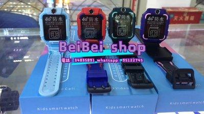 冰雪奇緣系列 4G 手錶兒童定位手錶 GPS google地圖 全球通用繁體中文版本正式到貨