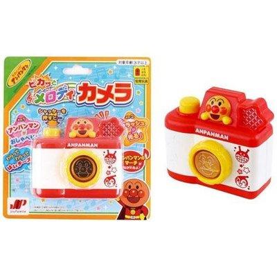 ✮✮NJC日本雜貨✮✮新鮮貨 ☞日本原裝正品㊝ ⒶⓃⓅⒶⓃⓂⒶⓃ麵包超人2019新款照相機玩具 現貨