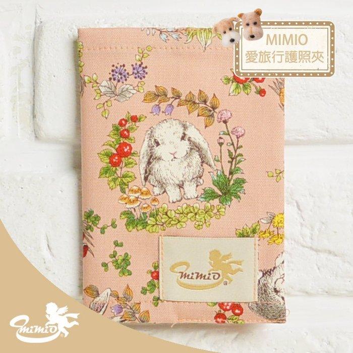 【MIMIO米米歐】台灣設計師文創手作【就愛旅行.護照夾】法式香草草莓花圈-我愛夢幻小兔子-粉 M0033