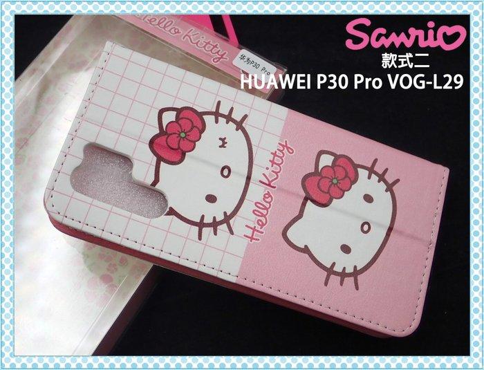 【閃電出貨】HelloKitty 華為 HUAWEI P30 Pro 現代款白粉格子側掀皮套 VOG-L29款式2