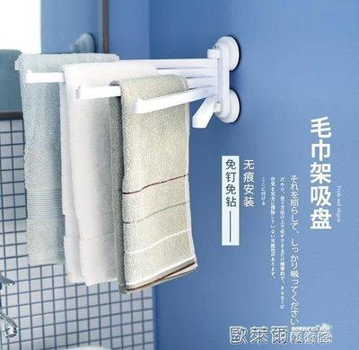 ZIHOPE 毛巾架-浴室衛生間掛架廁所免釘晾毛巾桿吸盤式旋轉五桿免打孔毛巾架ZI812