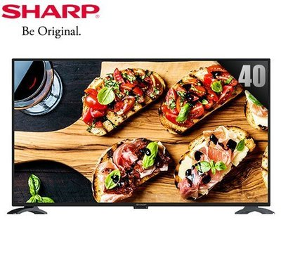 【晨光電器】SHARP 夏普【 2T-C40AE1T 】 液晶電視  另有4T-C40AH1T.2T-C45AE1T
