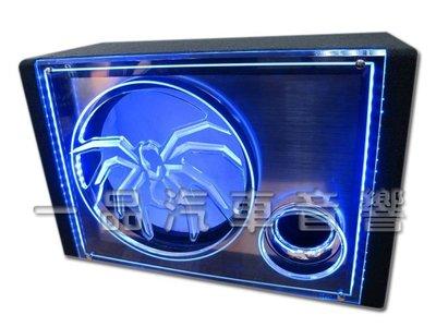 一品. 全新12吋重低音喇叭專用壓克力.LED燈音箱 蜘蛛